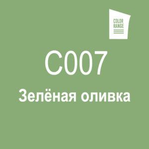 Зеленая оливка С007