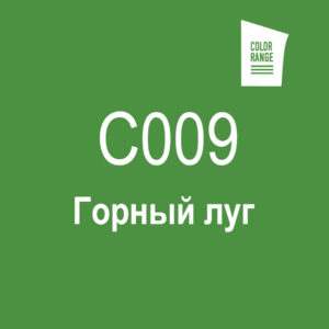 Горный луг С009
