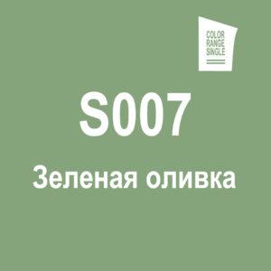 Зеленая оливка S007