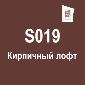 Кирпичный лофт S019